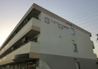 ケアネット徳洲会定期巡回・随時対応型訪問介護看護松原