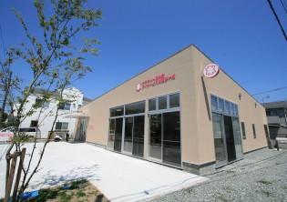 居宅介護支援センター湘南茅ヶ崎